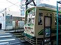 Arakawa tram at Oji (289765649).jpg