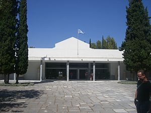 Archaeological Museum of Olympia - entrance, 2010.jpg