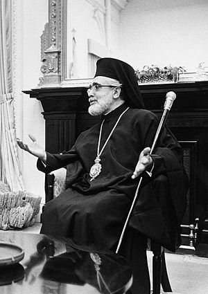 Archbishop Iakovos of America - Image: Archbishop Iakovos