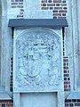 Archikatedra św. Jana Chrzciciela we Wrocławiu DSCF0013.jpg