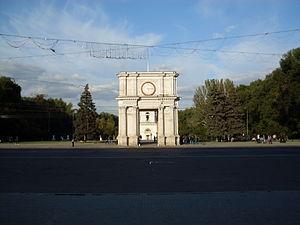 Triumphal arch, Chișinău - Image: Arcul de Triumf Chisinau