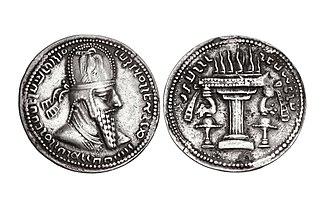 Timeline of the Sasanian Empire - Coin of Ardashir I.