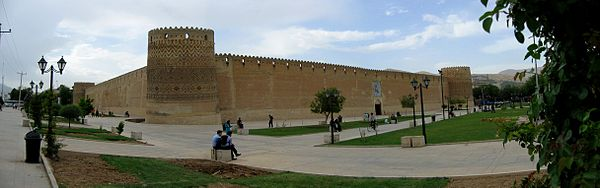 Arg of Karim Khan, Capital of Iran during the Zand dynasty - Shiraz