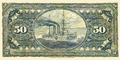 Argentina-1895-Bill-50-Reverse.png