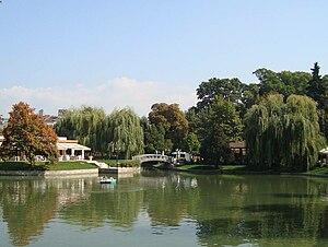 Lake Ariana - Image: Ariana