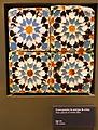 Arista tiles, 16th century - Alcázar of Seville, Spain - DSC07336.JPG