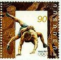 Armenia stamp no. 98 - 1996 Summer Olympics.jpg
