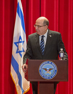 Moshe Ya'alon - Israeli Minister of Defense Moshe Ya'alon speaks after meeting Ash Carter, 2015
