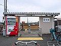 Ashimori Station -01.jpg
