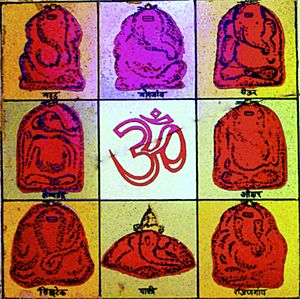 Ashtavinayaka - Ashtavinayak and an Om among Ashtavinayak