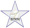 AssamBarnstar