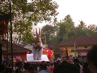 Elavumthitta - Ashwathy Festival
