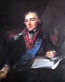 Augustyn Gorzeński.PNG