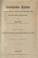 Avgust Dimitz - Geschichte Krains von der ältesten Zeit bis auf das Jahr 1813 mit besonderer Rücksicht auf Kulturentwicklung - book 1.pdf