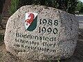 Böddenstedt Findling Mai 2010.jpg