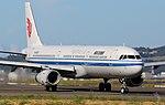 B-6885 (36268854134).jpg