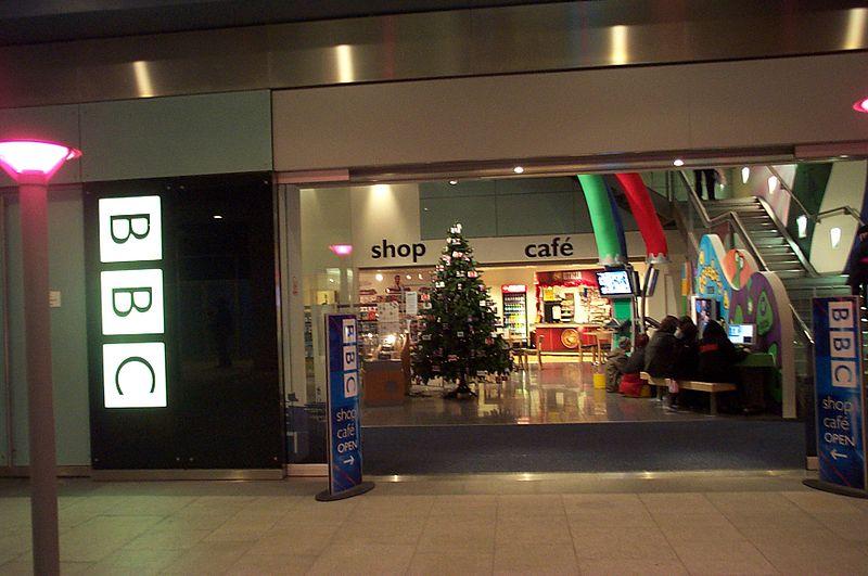 File:BBC Public Space Birmingham 20041228.jpg