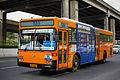 BMTA 45092 - 510.jpg