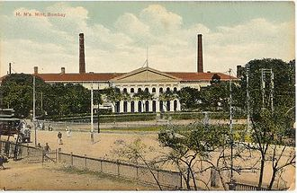 India Government Mint, Mumbai - A postcard depicting the Mint.