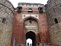 Bada Darwaza of Purana Qila in Delhi.JPG