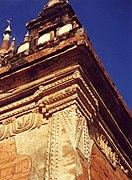 Bagan corner.jpg