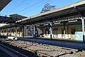 Bahnhof Bellinzon Perron 1.jpg