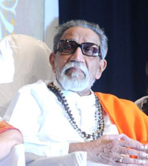 Bal Thackeray - Image: Bal Thackeray at 70th Master Dinanath Mangeshkar Awards (1) (cropped)
