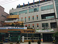 Balsan 1-dong Comunity Service Center 20140601 145512.JPG