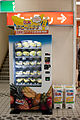 Banana Vending Machine (4759693258).jpg