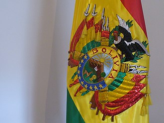 Coat of arms of Bolivia - Coat of arms of Bolivia in the National Flag.
