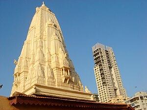 Banganga Tank - Banganga Temple shikhara
