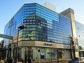 Bank of Yokohama Shin-Yurigaoka branch.jpg