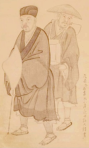 https://upload.wikimedia.org/wikipedia/commons/thumb/c/ca/Basho_by_Morikawa_Kyoriku_%281656-1715%29.jpg/359px-Basho_by_Morikawa_Kyoriku_%281656-1715%29.jpg
