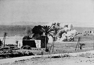 Battle of Beirut (1941) - Image: Battle of Beirut
