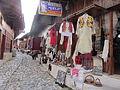 Bazaar in Krujë IMG 0626 C.JPG