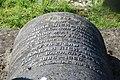 Bedd Anarferol - Unusual Grave - geograph.org.uk - 577834.jpg