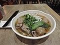 Beef noodles soup in vietnamese style.jpg