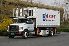 Ford F-series (medium duty truck) - Wikipedia