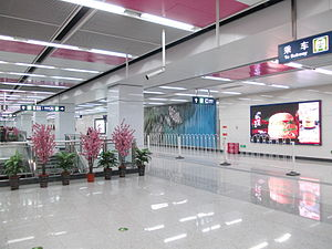 Beijing Subway - Baishiqiao South Station - Hall.JPG