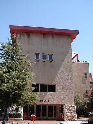 Beit Zvi - Beit Zvi School for the Performing Arts