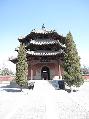 Beiyue Temple - The Tianyi Pavilion