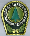 Belarus 08.tif