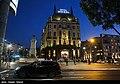 Belgrade 13970218 25.jpg