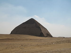 Bent Pyramid (I love Naples).jpg