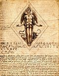 Benvenuto Cellini - Project for a seal - WGA4644.jpg