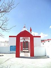 Bhairon Garhi Temple at Pauri Garhwal Uttarakhand India