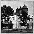 Biserica Brebu in 1902.jpg