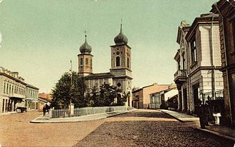 Pitești - Postcard of Saint Nicholas Church, early 20th century
