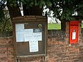 Blithfield Parish Noticeboard and Post Box - geograph.org.uk - 371803.jpg