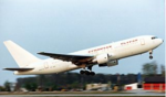 Boeing 767-260-ER, Ethiopian Airlines ET-AIZ.png